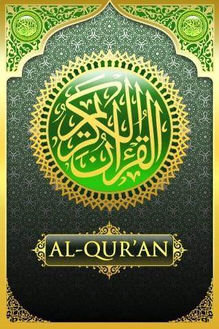 details_quran-mobile_134932703