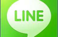 تحميل البرنامج العالمى لاين للبلاكبيرى  LINE